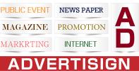 広告・PR事業
